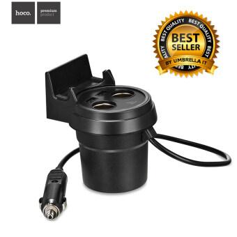 Hoco Multifunctional Cup Shape Car Charger ถ้วยขยายช่องจุดบุหรี่ 2 ช่อง พร้อม USB 2 port ในรถยนต์ รุ่น UC207 (สีดำ)