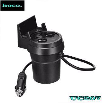 Harga HOCO UC207 Multifunction Cup Shape Car Charger