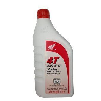 Honda 4T น้ำมันเครื่องรถจักรยานยนต์ 1 ลิตร