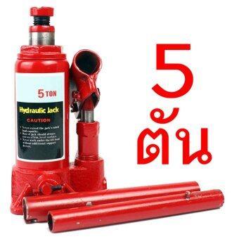 ขายด่วน Hot item Vertical Hydraulic Jack แม่แรงยกรถอเนกประสงค์คุณภาพสูงขนาด 5 ตัน- Red Series