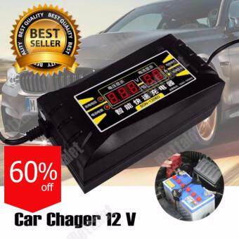 iBettalet ที่ชาร์ตรถยนต์ 12 V SUOER SON-1206D LED Intelligent Display Charger 6A 12V Car Battery Charger for Lead-acid Batteries