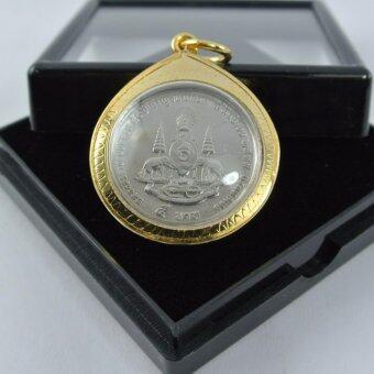 Pearl Jewelry จี้เหรียญ 5 บาท กาญจนาภิเษก งานแอนทีค