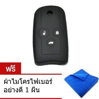 WASABI ซิลิโคนกุญแจ Honda Accord FB 2009-2012,Civic 2009-2013 (สีดำ) แถมฟรีผ้าไมโครไฟเบอร์อย่างดี 1 ผืน
