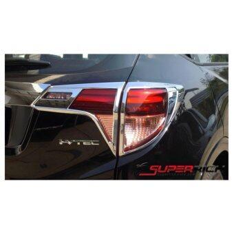 SA ครอบไฟท้าย (โครเมี่ยม) (Tail Lamp Cover)/ Honda HR-V 2015