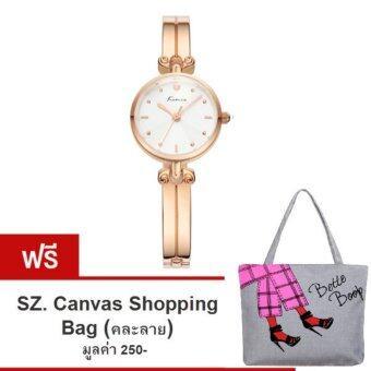 Kimio นาฬิกาข้อมือผู้หญิง สีโรสด์โกล์ด สายสแตนเลส รุ่น KW6041 (แถมฟรี SZ. Shopping Bag คละลาย มูลค่า 250-)