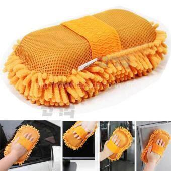 DTG ฟองน้ำล้างรถ เช็ดฝุ่น เก็บฝุ่นอย่างดี ไมโครไฟเบอร์ 100% (สีส้ม) จำนวน 1 ชิ้น