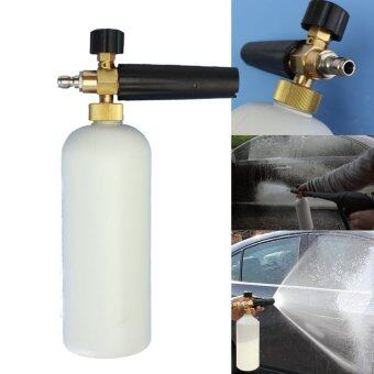 Harga 1L Adjustable Snow Foam Lance Washer Car Wash Gun Soap Pressure Washer Bottle - intl
