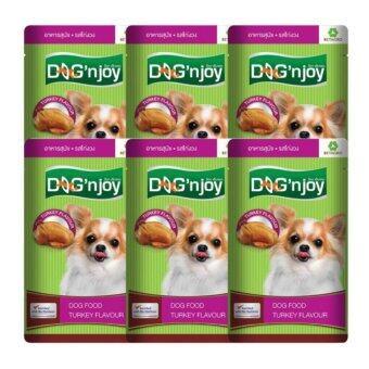Dog 'n Joyอาหารเปียกสำหรับสุนัข รสไก่งวง120ก.แพ็ค6ชิ้น