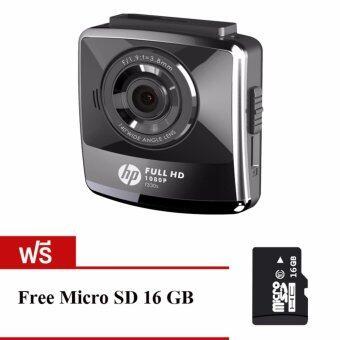 HP F330s กล้องติดรถยนต์ (Black) FREE micro SD 16GB