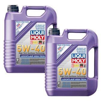 LIQUI MOLY น้ำมันเครื่อง Leichtlauf High Tech 5W-40 ขนาด 5 ลิตร จำนวน 2 แกลอน สำหรับเครื่องยนต์เบนซินและดีเซล
