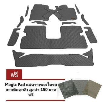 Matpro พรมปูพื้นเข้ารูป 100% ลายกระดุม ชุด Full Coverage Set 14 ชิ้น - NEW TOYOTA ALTIS 2008-2013 - Gray