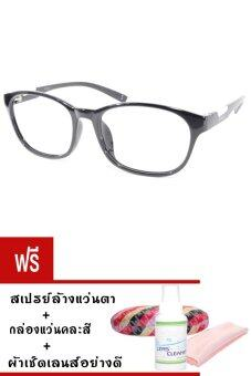 Kuker กรอบแว่นตาทรงเหลี่ยม New Eyewear+เลนส์สายตาสั้น ( -575 ) กันแสงคอมและมือถือ-รุ่น 8016(สีดำ)แถมฟรี สเปรย์ล้างแว่นตา+กล่องแว่นตา+ผ้าเช็ดเลนส์