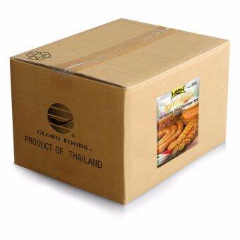 ขายยกกล่อง! LOBO โลโบ ชุดทำไส้อั่ว ขนาด 60 กรัม (กล่อง 60 ซอง)
