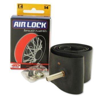 AIR LOCK 120x17 (ไม่แตกใน)