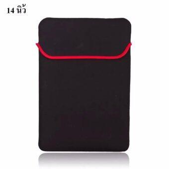 CHOW ซองใส่ laptop ขนาด 14 นิ้ว สีดำ Softcase for notebook 14inch
