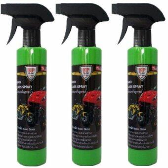 KP Nano Glass Spray X2 เคลือบแก้วรถยนต์ สูตรใหม่ แพ๊ค 3