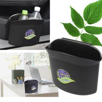 Elit ถังขยะภายในรถ ที่ใส่ขวดน้ำในรถ Car Bin Cup Holder