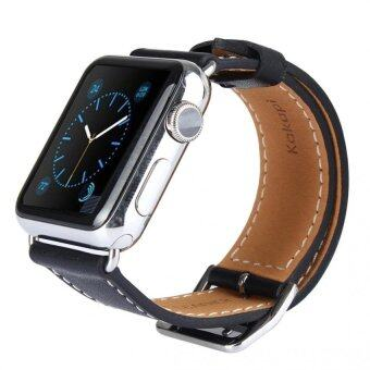 Harga Apple watch Band
