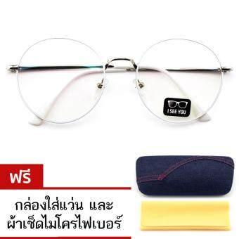 I See You กรอบแว่นตาวินเทจ ทรงหยดน้ำ ไซส์ใหญ่ กรอบโลหะ ขาสปริง รุ่น ICU Vintage 8223 (สีเงินสลับขาว) แถมฟรี กล่องใส่แว่นตาแบบโครงแข็งและผ้าเช็ดเลนส์ไมโครไฟเบอร์