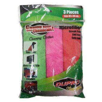DUPRO ผ้าไมโครไฟเบอร์ 260 กรัม 40 x 40 ซม. แพ็ค 3 ชิ้น (คละสี)