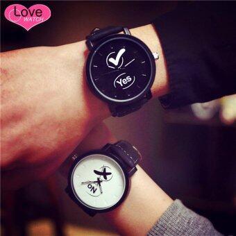 นาฬิกาคู่รัก Yes&No