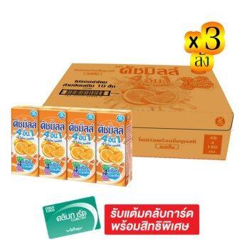 ขายยกลัง x3 ! DUTCH MILL ดัชมิลล์ โยเกิร์ตพร้อมดื่ม UHT 4อิน1 ไมโครแอคทีฟ รสส้ม 180มล. แพ็ค 4 กล่อง (รวม 36 แพ็ค ทั้งหมด 144 กล่อง)