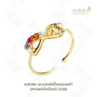 AURORA แหวนอินฟินิตี้พลอยนพเก้า(แหวนแห่งรักนิรันดร์) (Gold)