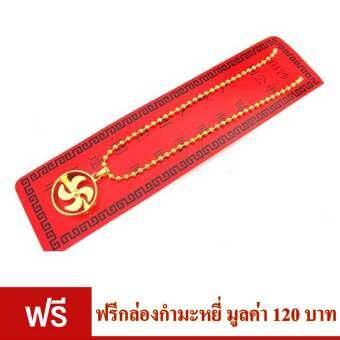 Super Heng จี้กังหัน แชกงหมิว รุ่น ต้นตำหรับมงคล ฟรี !!! กล่องกำมะหยี่ เกรด Premium สำหรับพกพา มูลค่า 120 บาท