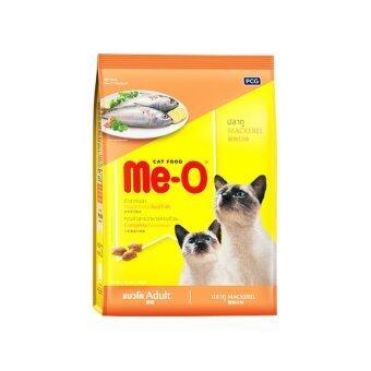 Me-o อาหารแมวเม็ด รสปลาทู 1.2 กก.