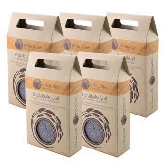Rientong ข้าวไรซ์เบอรี่ Organic100% ตราเหรียญทอง ปริมาณ 1กิโลกรัม/ถุง (แพ็ค 5 ถุง)