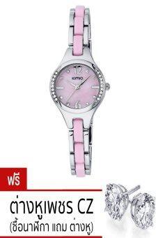 Kimio นาฬิกาข้อมือผู้หญิง สีชมพู สายประดับ รุ่น K449L-0404 (แถมต่างหูเพชร CZ)