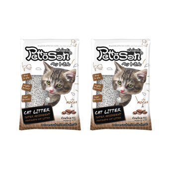 PettoSan ทรายแมวกลิ่นมอคค่า ขนาด 10 ลิตร แพ็ค 2 ถุง