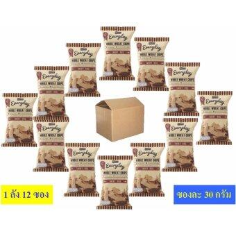 WHOLE WHEAT CHIPS 30g SMOKY BBQ 1 BOX = 12 PACKS (image 0)