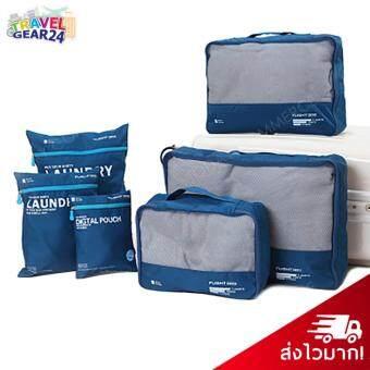 TravelGear24 New Version 2016 กระเป๋าจัดระเบียบ ใส่เสื้อผ้า กระเป๋าเดินทาง กระเป๋าชุด 6 ชิ้น Organizing Bag Set 6 PCS Travel Bag Luggage (Navy Blue/สีน้ำเงิน)