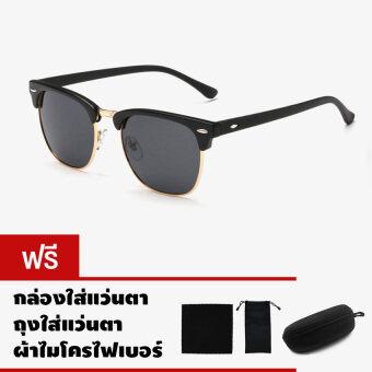 CAZP Sunglasses แว่นกันแดด Classic Clubmaster Style รุ่น 3016 Polarized กรอบดำทอง/เลนส์สีดำ (Black Gold/Black) สวมใส่ได้ทั้งชายและหญิง 51mm
