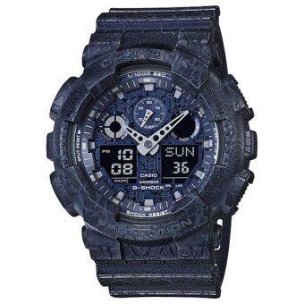 CASIO G-SHOCK รุ่น GA-100CG-2ADR (CMG) นาฬิกาข้อมือ สายเรซิ่น สีน้ำเงินเข้ม