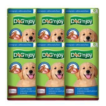Dog 'n Joyอาหารเปียกสำหรับสุนัข รสไก่เเละเเฮม85ก.แพ็ค6ชิ้น