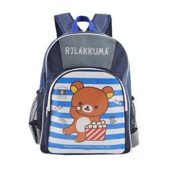 Rilakkuma กระเป๋าเป้ กระเป๋าสะพายหลัง กระเป๋านักเรียน (สีกรม)