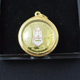 Pearl Jewelry จี้เหรียญ 2 บาท พศ.2535 100ปี กระทรวงยุติธรรม PC97