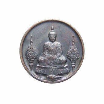 Amulettrue เหรียญพระแก้วมรกต หลัง พระปรมาภิไธยย่อ ภปร. ฉลองกรุงรัตนโกสินทร์ 200 ปี ทรงเครื่องฤดูหนาว ปี2525