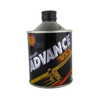 SHELL น้ำมันเครื่องมอเตอร์ไซค์ 2T ADVANCE VSX 0.5 ลิตร