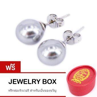 Tips Gallery Le Pearl Design Grey Fresh Water Pearl Stud Earring ต่างหูมุกเปลือกหอยแท้ ธรรมชาติ Grey Pearl TES131