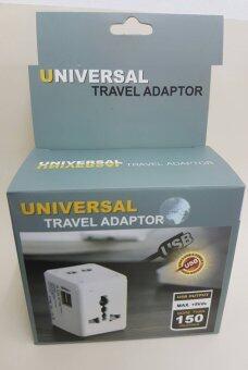 ปลั๊กไฟ Dual USB Universal Adapter All in One รุ่น Square สีดำ พร้อม USB เสียบชาร์ตแบตมือถือ/ไอแพด ใช้ได้ทั่วโลก US/UK/EU/AU รองรับกระแสไฟฟ้า 100-250 โวลต์-สีขาว