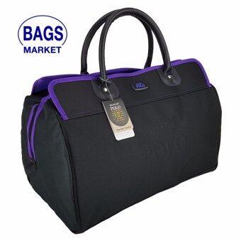 Romar Polo กระเป๋าเดินทางแบบถือ/เบ็ดเตล็ด ขนาด 18 นิ้ว B-Lined Code 21101-2 Purple (Black)
