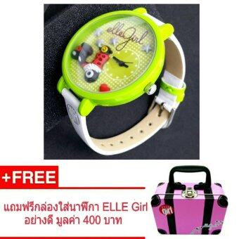 ELLE Girl นาฬิกาข้อมือผู้หญิง แบรนด์ดังจากฝรั่งเศส ออกแบบแนวแฟชั่น น่ารัก ทันสมัย รุ่น GW40073S01X - ( สีเขียว )