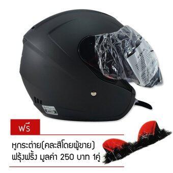 INDEX หมวกกันน๊อค รุ่น MONZA สีดำด้าน ฟรี หูกระต่าย ฟรุ้งฟริ้ง มูลค่า 250 บาท จำนวน 1 คู่