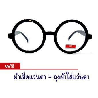 แว่นตากันแสง แว่นตากรองแสง กรอบแว่นตา กรองแสงคอมพิวเตอร์ สีดำเงา ทรงกลม