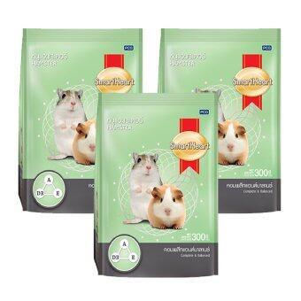 Smartheart Complete and Balanced Hamster Food 300g (3 units) อาหาร หนูแฮมเตอร์ สมาร์ทฮาร์ท 300g (3 ถุง)