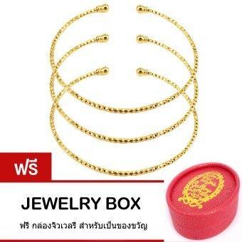 Tips Gallery กำไล ข้อมือ เงิน 925 หุ้ม ทองคำ แท้ 24K รุ่น Tremble Gold Design TBS085 ฟรี กล่องจิวเวลรี