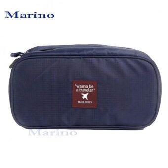 Marino กระเป๋า กระเป๋าเก็บของใช้ส่วนตัวและชุดชั้นใน รุ่น 0190 - D.Blue